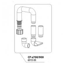 Запасна частина JBL OutSet wide, патрубок 12/16 для фільтра (Е700 / Е900)