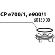 Запасна частина JBLпрокладка кришки ротора Е700 / Е900