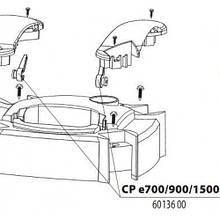 Запасна частина JBL фіксатор Е700 / Е900 / 1500 (набір).