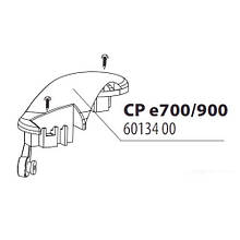 Запасна частина JBL ручка для мотора до CP Е700 / Е900.