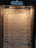 Абстрактний килим