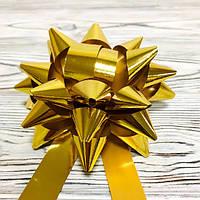 Бант декоративный диаметр 12см, цвет золотистый с лентой