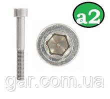 Гвинт DIN 912 M2 A2