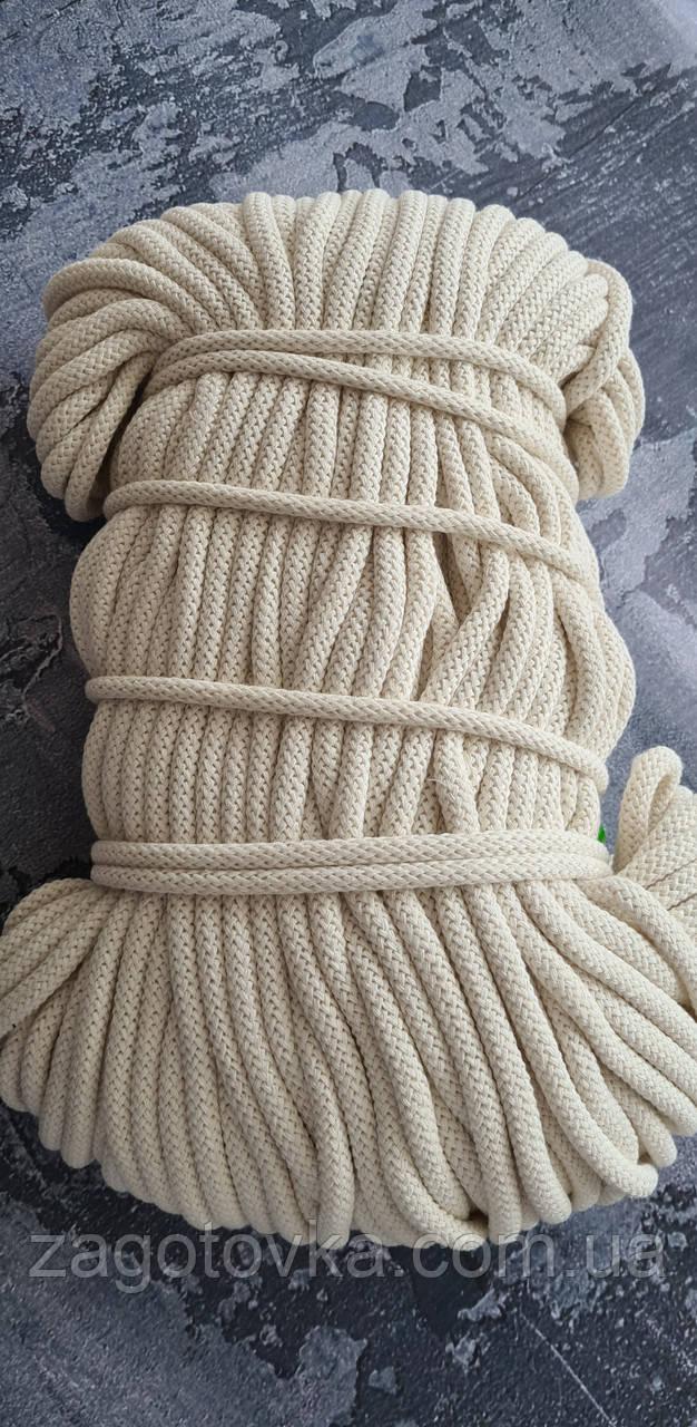 Шнур хлопковый с сердечником 8мм/100м Айвори