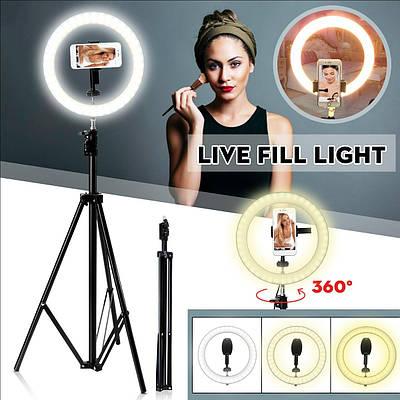 Кільцева світлодіодна LED лампа LC-330 33 см зі штативом та тримачем для телефон