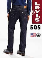 Джинсы мужские Levi's® 505-0059 / Темно-синие / Прямой покрой / 100% хлопок / из США