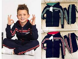 Детские спортивные костюмы для мальчика  I-Geart! Венгрия. 134-146 рост.