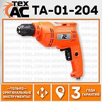 Дрель без ударная Tex.AC ТА-01-204 Техас