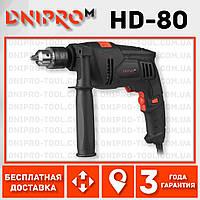 Дрель ударная Dnipro-M HD-80