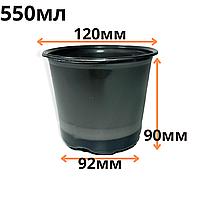 Стакан для рассады 550мл с отверстиями, 960 шт/уп