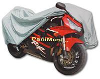 Чехол L ширина 230см. x 130см. высота непромокаемый на мотоцикл, велосипед,Скутер, Мото QUAD Новый