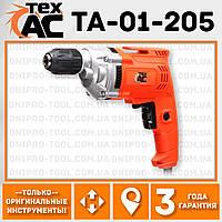 Дрель без ударная Tex.AC ТА-01-205 Техас