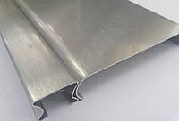 Реечный алюминиевый потолок Allux нержавейка сатин комплект 90 см х 160 см