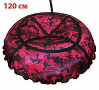 Тюбинг, надувные сани, ватрушка 120см, Красный принт, фото 1