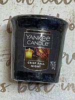 """Аромосвеча Yankee Сandle """"Искристая ночь"""""""