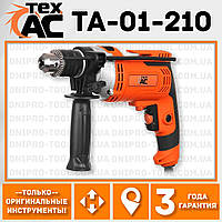 Дрель ударная  Tex.AC ТА-01-210 Техас