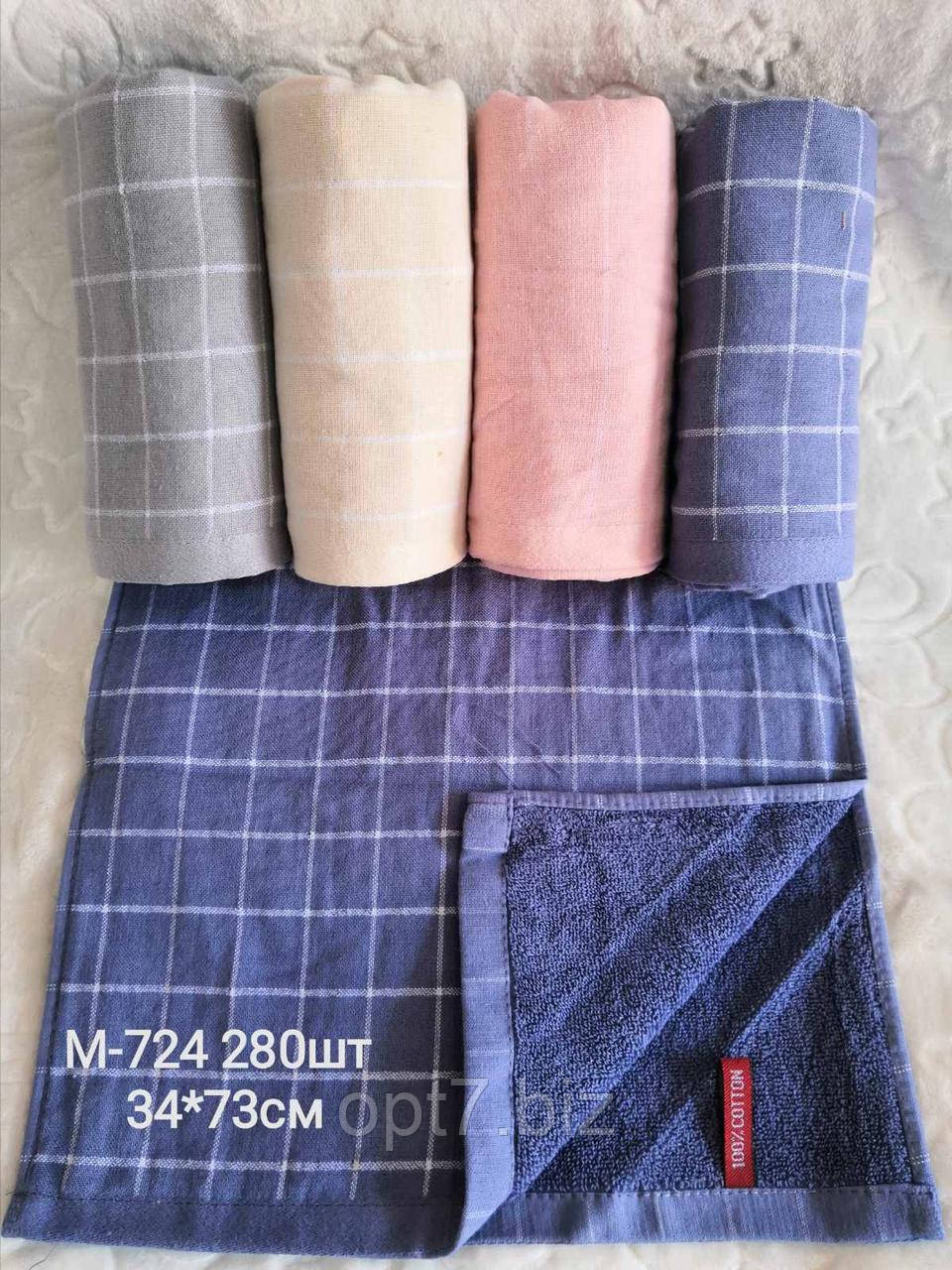 Полотенце кухонное лен с махрой 34*73 см (от 10 штук)