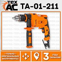 Дрель ударная Tex.AC ТА-01-211 Техас