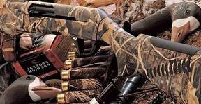 Амуниция охотника: патронташи, подсумки, чехлы и ремни оружейные