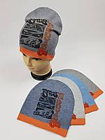 Дитячі польські демісезонні в'язані шапки оптом для хлопців, р.52-54, ANPA, фото 1