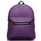 Жіночий рюкзак Sambag Брікс BSG Фіолетовий, фото 2