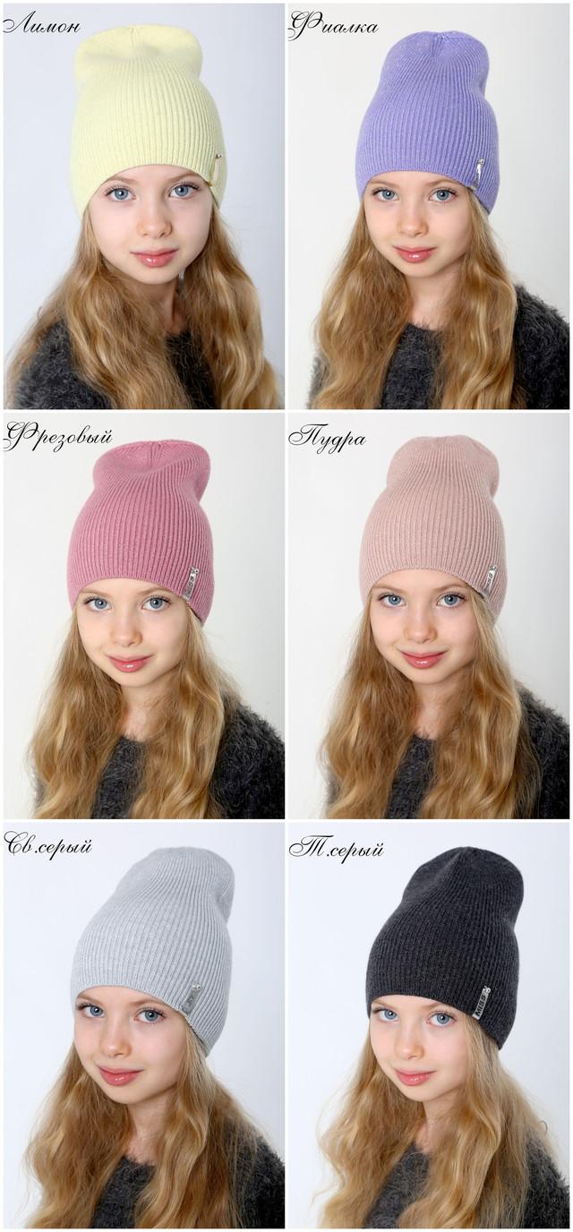 шапка мисс