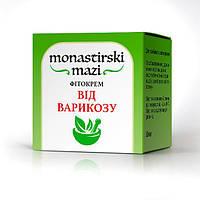 Монастырский крем от Варикоза 30 гр
