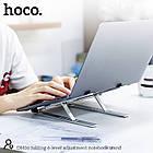 Подставка для ноутбука/MacBook складная Hoco DH06 металл. Держатель универсальный для ноутбука/планшета, фото 2