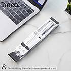 Подставка для ноутбука/MacBook складная Hoco DH06 металл. Держатель универсальный для ноутбука/планшета, фото 5
