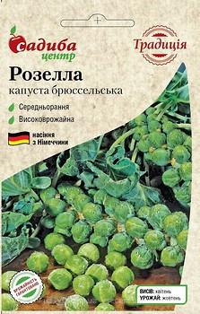 Розелла насіння капусти брюссельскої (Satimex) 0.5 г