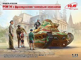 FCM 36 с французским танковым экипажем. Сборная модель в масштабе 1/35. ICM 35338