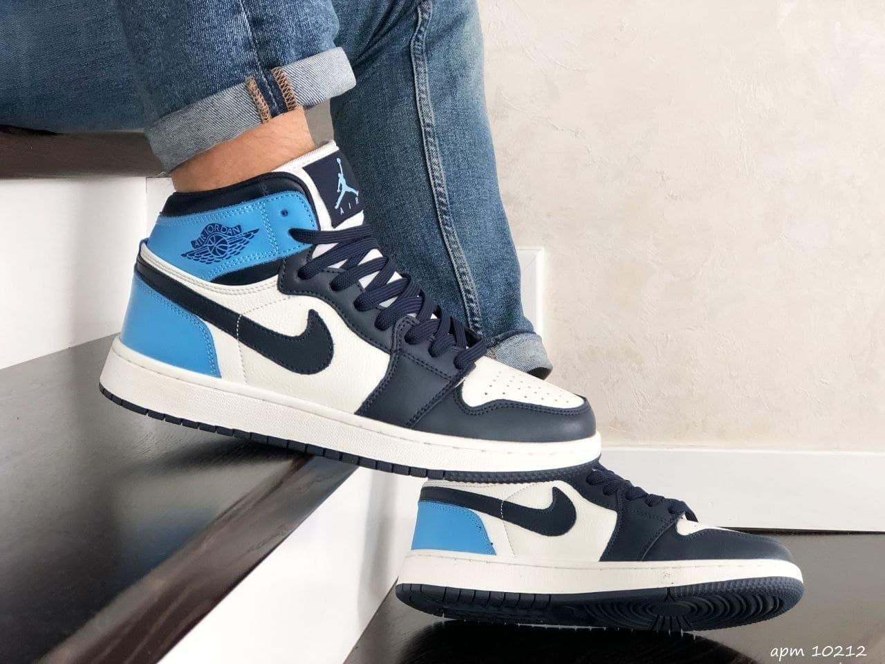 Кроссовки  в стиле N1k Air Jordan темно синие с голубым 41, 42, 43, 44, 45, 46