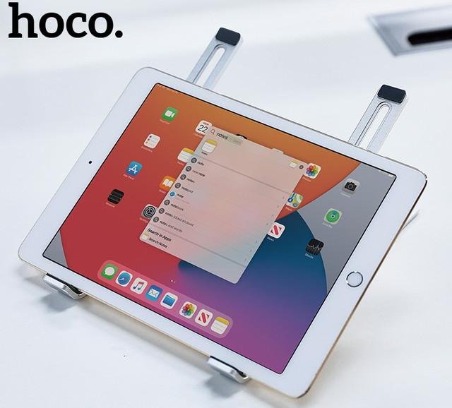 Подставка для ноутбука складная Hoco DH06