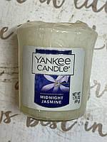"Аромосвеча ""Жасмин в полночь"" Yankee Candle"