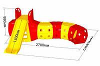 Горка с тоннелем, желто-красная