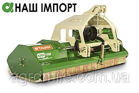 Мульчувач KMH 175 Profi STARK (1,75 м, гідравліка)