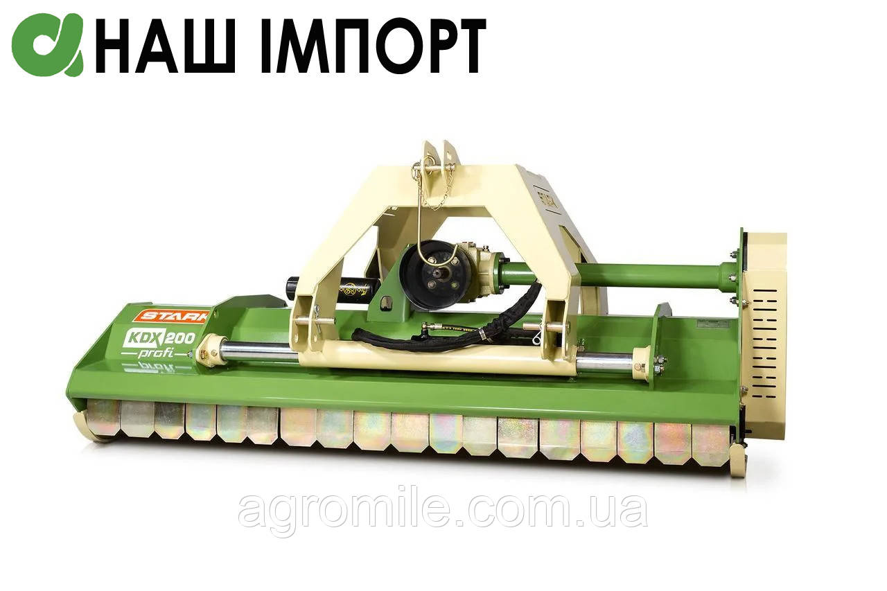 Мульчирователь KDX 200 Profi STARK (2,0 м, гидравлика)