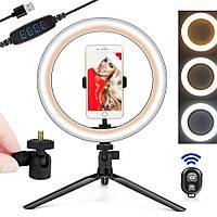 Кольцевая светодиодная LED лампа LC-330 33 см со штативом и держателем для телефон