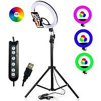 Селфи-лампа Разноцветная Led кольцо MJ33 RGB D=33 см + штатив-трипод 2м