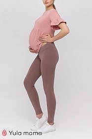 Тонкие лосины для беременных KAILY NEW SP-21.021, цвет капучино