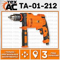 Дрель ударная Tex.AC ТА-01-212 Техас