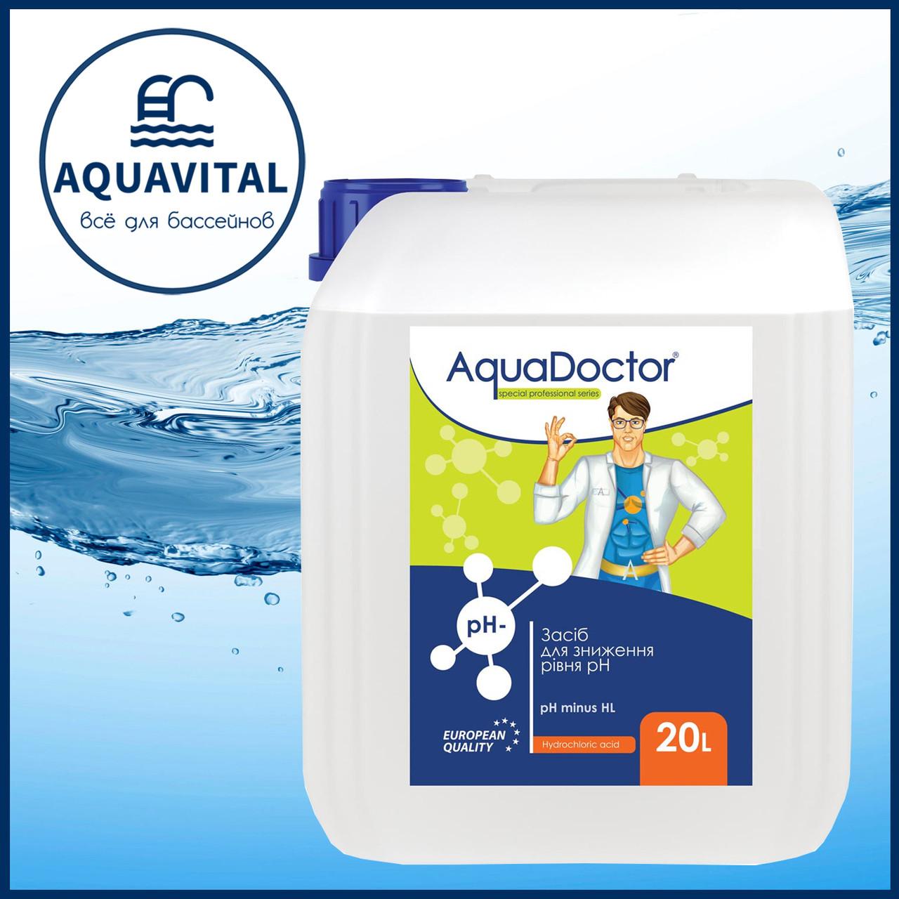 AquaDoctor pH Minus HL (соляная 14%)   pH минус жидкий (канистра 20 л)