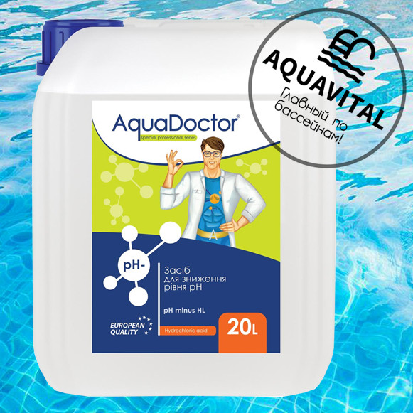 PH минус жидкий (соляная 15%) / AquaDoctor pH Minus HL (20 л)