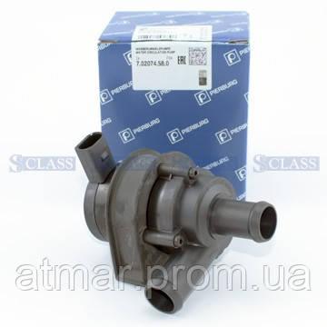 Насос рециркуляції антифризу Pierburg 702074580 VW T5 1.9 / 2.5 TDI 2003-2009 р ОЕ: 7H0965561A.