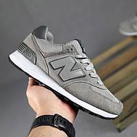 Женские кроссовки New Balance 574 Grey | Нью Беленс 573 серые