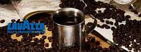 Кофе в зернах LAVAZZA (ЛАВАЦЦА)