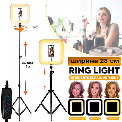 Кільцева світлодіодна селфи-лампа Led кільце 28см D35 для блогера з штативом Квадратна