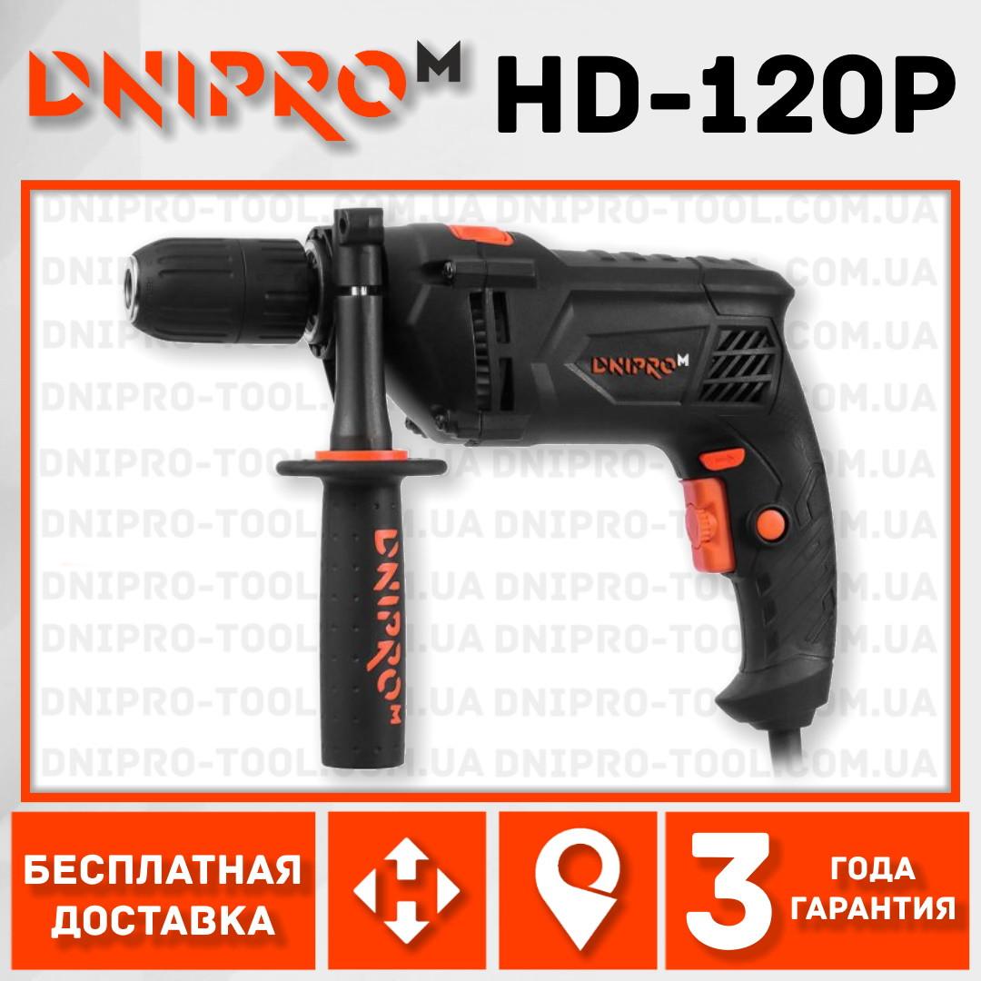 Дриль ударний Dnipro-M HD-120P