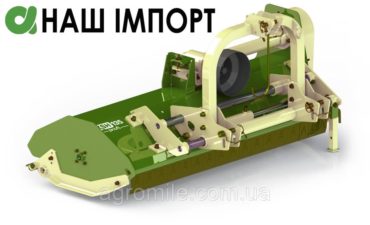 Мульчирователь KSH 135 Profi STARK (1,35 м)