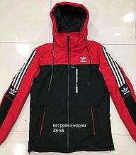 Куртка-ветровка мужская демисезонная стильная ADIDAS размер 48-56 купить оптом со склада 7 км Одесса
